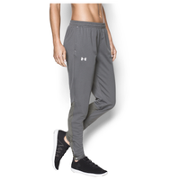 Under Armour Futbolista 2.0 Pants - Women's - Grey / Grey