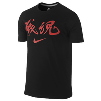 Nike Warrior Spirit Dri-Fit Cotton T-Shirt - Men's - Black / Red