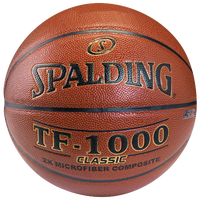 Spalding Team TF-1000 Classic Basketball - Men's - Brown / Brown