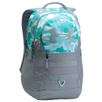 Under Armour Big Logo Backpack 5.0 - Light Blue / Grey