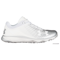 Under Armour Under Armour Yard Trainer - Men's - White / Silver