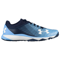 Under Armour Under Armour Yard Trainer - Men's - Navy / Light Blue