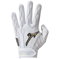 Mizuno Pro Batting Gloves - Men's - White / Gold