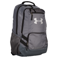 Under Armour Hustle Backpack II - Grey / Silver