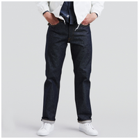 Levi's 501 Shrink To Fit Jeans - Men's - Navy / Blue