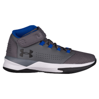 Under Armour Get B Zee - Boys' Grade School - Grey / White
