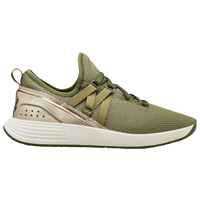 Under Armour Breathe Trainer - Women's - Olive Green