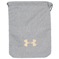 Under Armour Ozsee Sackpack - Grey / Grey