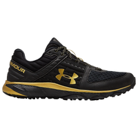 Under Armour Yard Trainer - Men's - Black