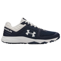 Under Armour Yard Trainer - Men's - Navy