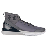 Under Armour X Level Ninja - Boys' Grade School - Grey / White