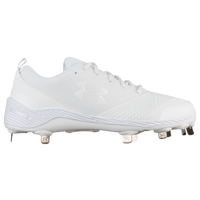 Under Armour Under Armour Glyde St - Women's - All White / White