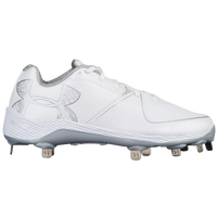 Under Armour Glyde ST - Women's - White / Grey