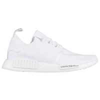 adidas nmd men white