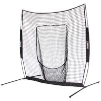 Bownet Big Mouth Elite Net