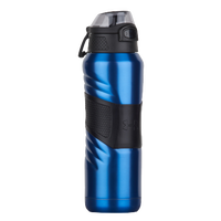 Under Armour Dominate Insulated Water Bottle - Blue / Black